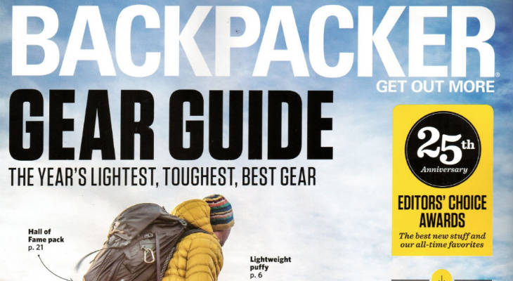 Backpacker Magazine screenshot