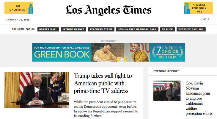 LA Times Submissions screenshot